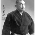 Me Mochizuki Minoru (1907-2003)