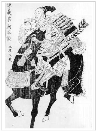 SHINRA SABURO MINAMOTO NO YOSHIMITSU