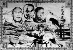 Ryu Budo Auboué